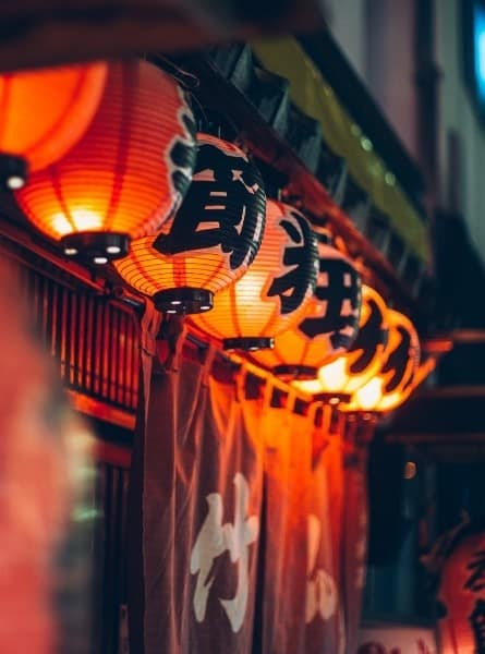 traditional lanterns in Japan